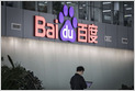 Baidu says it will buy Joyy's Chinese livestreaming business, YY Live, which touts 4M paying users who can tip their favorite performers, for ~$3.6B (Zheping Huang/Bloomberg)