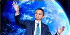 Inside the collapse of Ant Group's $37B IPO as Jack Ma underestimated the extent to which he was regarded as a threat by the CCP (Henny Sender/Nikkei Asia)