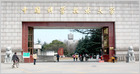 Chinese scientists claim quantum supremacy with a system that calculated in mins what a supercomputer would take 2B years, using tech different than Google (Tom Simonite/Wired)