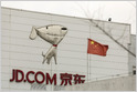 JD.com says it will launch a pilot program this month to test digital yuan, the cryptocurrency backed by China's central bank (Claire Che/Bloomberg)